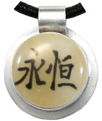 eternity chinese character pendant in yellow