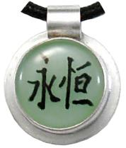 eternity chinese character pendant in green