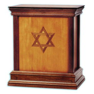 Contemporary cherry wood urn with star of David